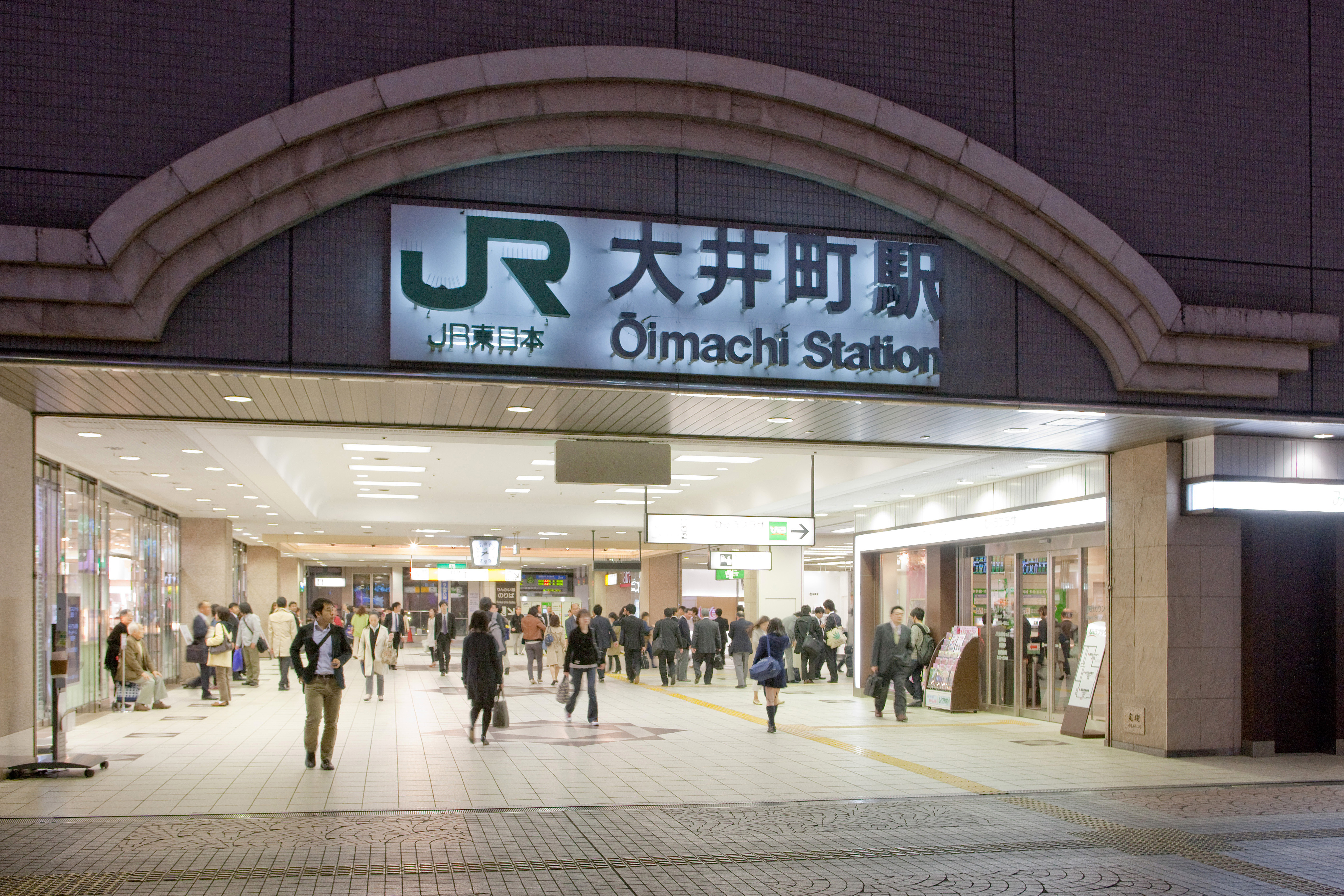 JR大井町駅ビルにある、潜れるショップ