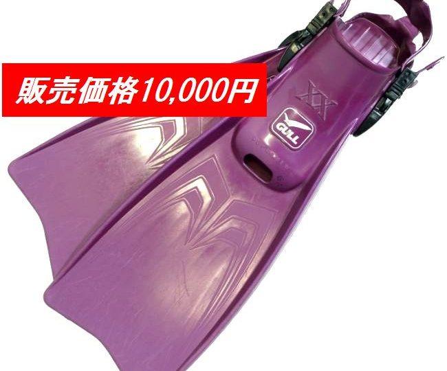 P1400105