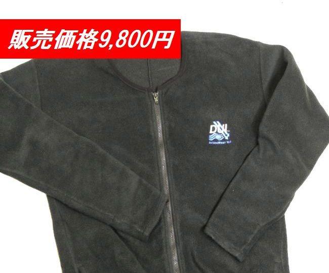 P1420909