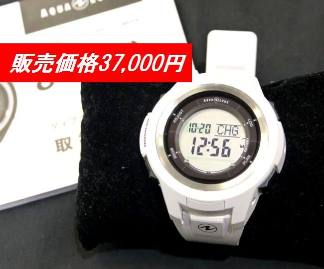 P1430061