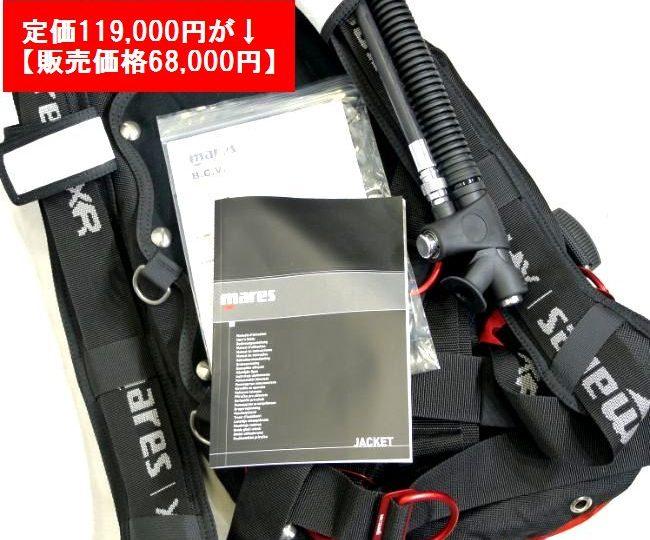 P1470886