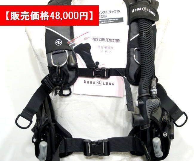 P1500595