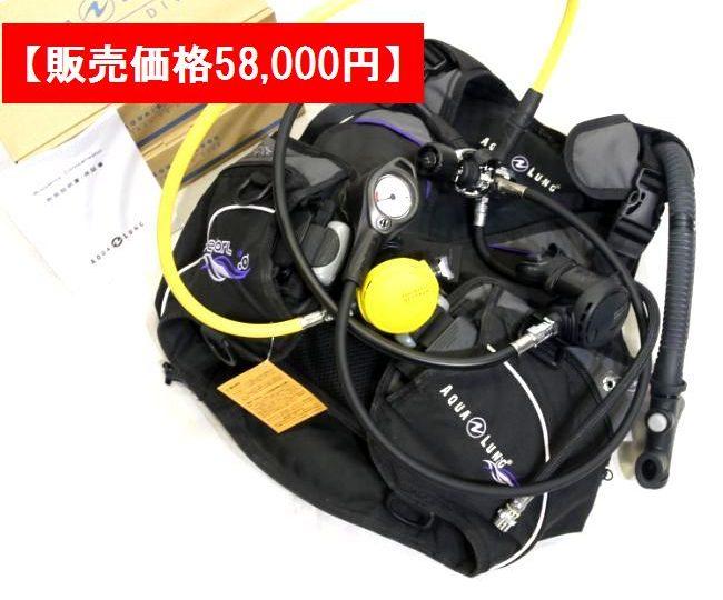 P1520003
